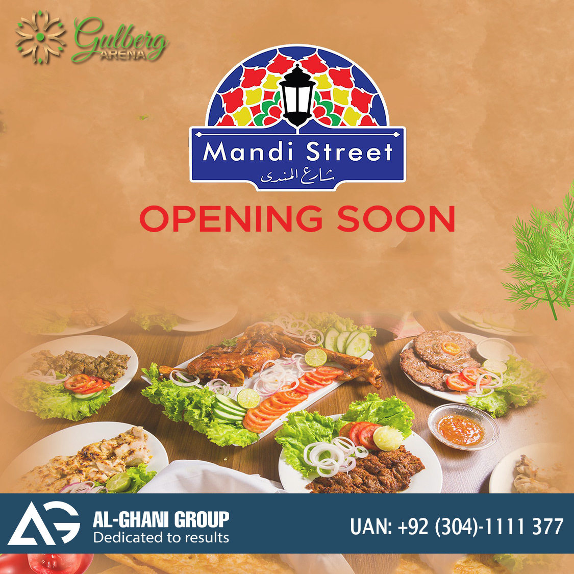 Mandi street outlet in gulberg arena food court at Gulberg Greens Islamabad