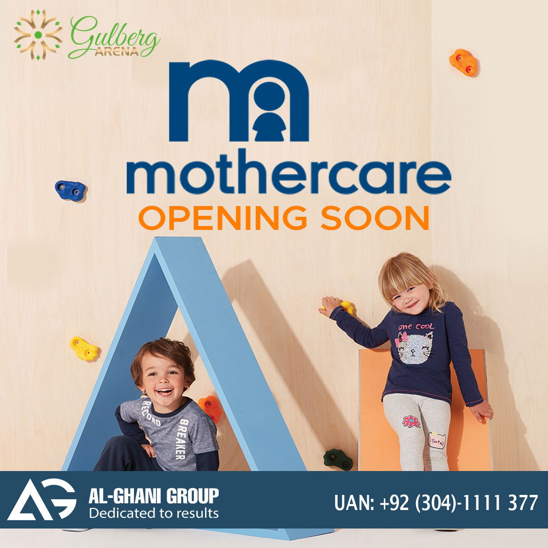 mother care outlet in gulberg arena mall and apartment