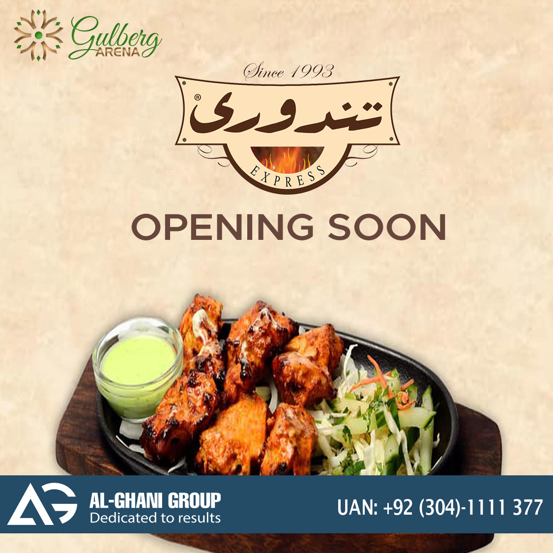 Tandoori Express outlet in food Court gulberg arena at Gulberg Greens Islamabad